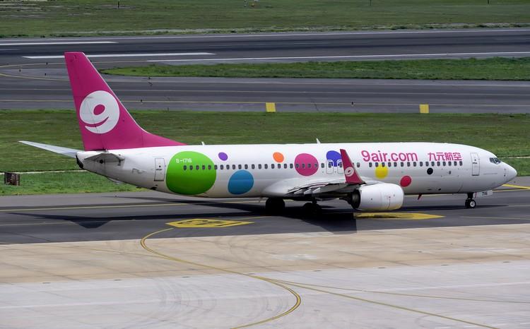 самолет 9 Air